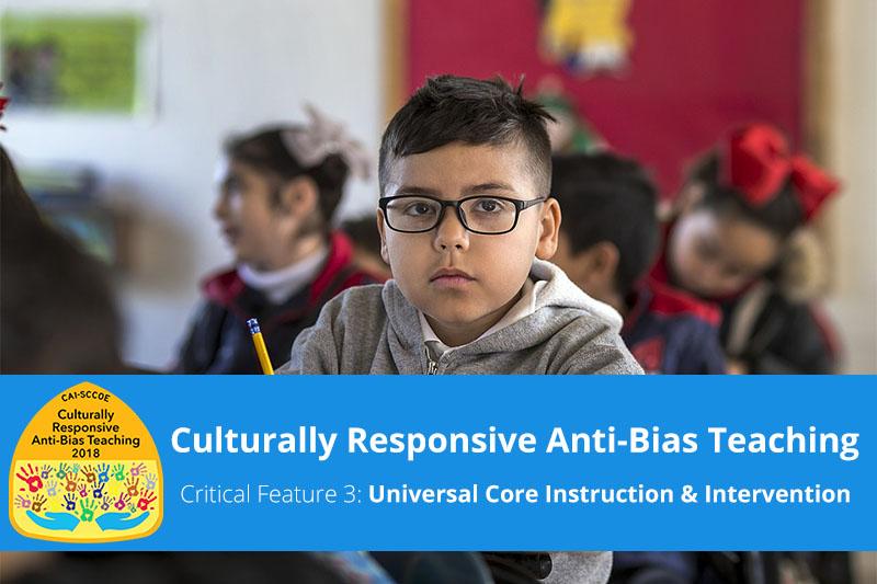 California 1 Initiative Culturally Responsive Anti-Bias Teaching Course logo